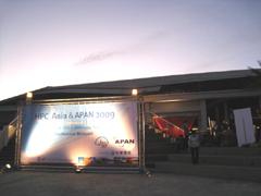 APAN2009